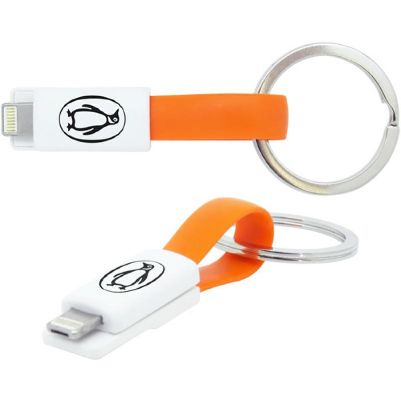 Branded Charging Cable With Keyring For