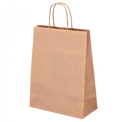 Image of A4 Kraft Paper Bag